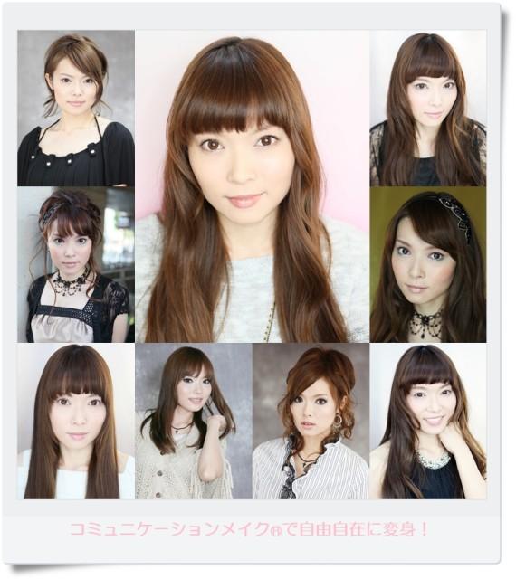 mizuki-name