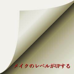 white0038