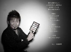 IMG_8424-7-2000