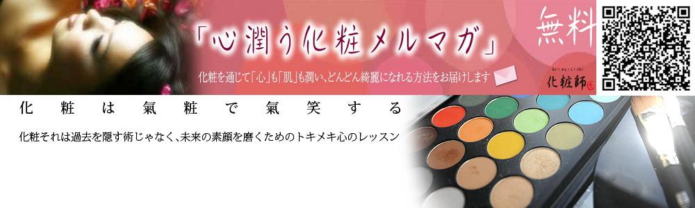 ヘッダ修正002-2