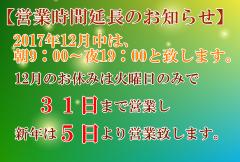 green0073-2