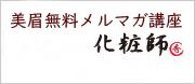 ft_bana_08-2のコピー