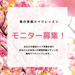 ピンクと白、花、春休み、プロモーション、Instagram、投稿